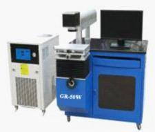 YAG-50W Metal Laser Marking Machine