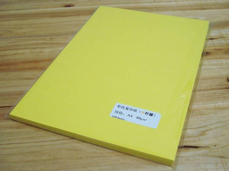 100% wood pulp color paper
