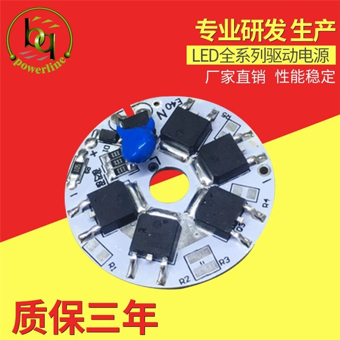Lamp power plant, light power, Bai Qi electronic performance and stability (view)