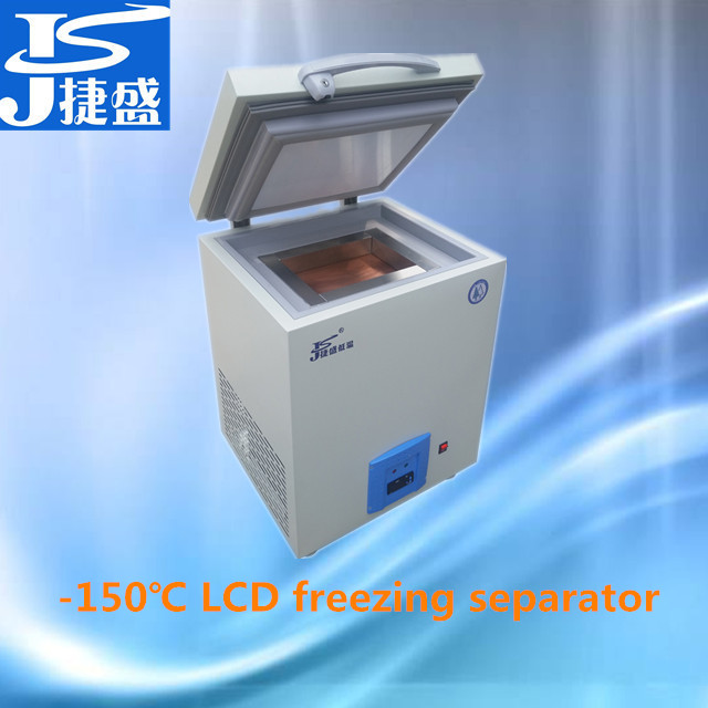 -150°C LCD frozen separator machine, LCD separator