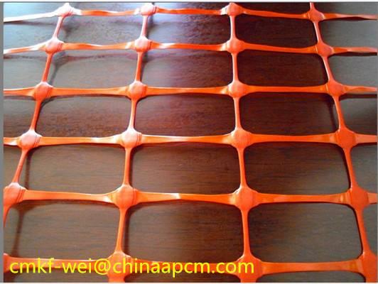 Plastic mesh ,Warning NET