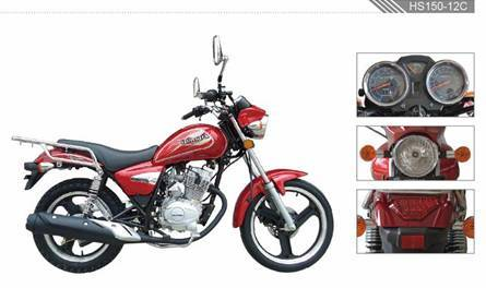 HUASHA 125CC&150CC General motorcycle retro GN HS150-12C