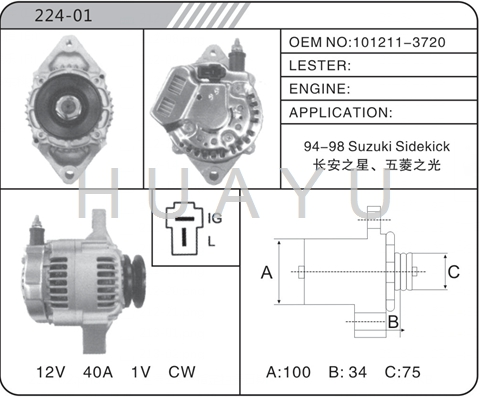 SUZUKI ALTERNATOR MOTOR 101211-3720 12V 40A