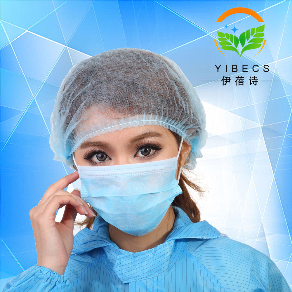 protection Face Mask Earloop or tie on with Antistatic fibers