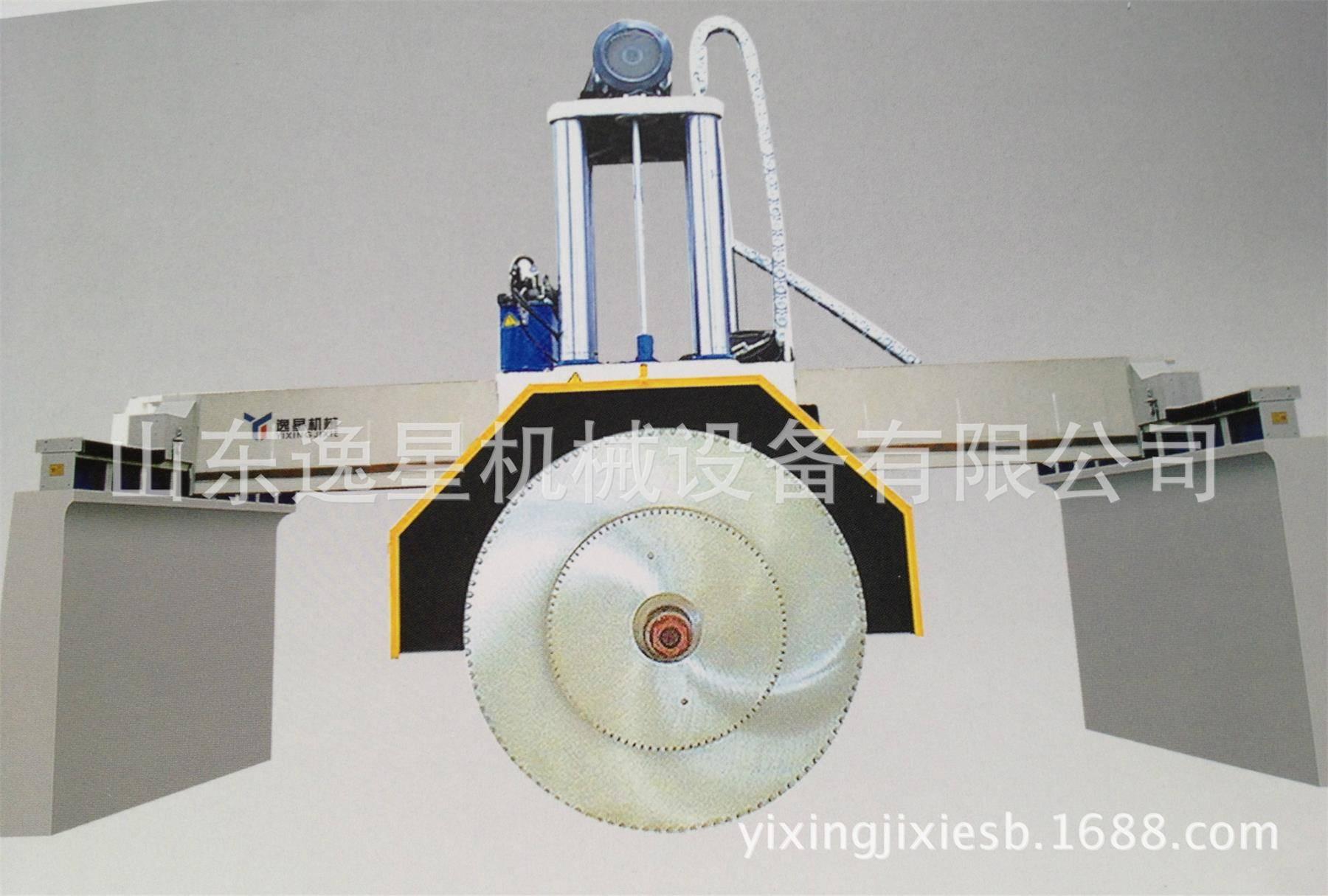 HSGJ-1600 double locking bridge cutting machine