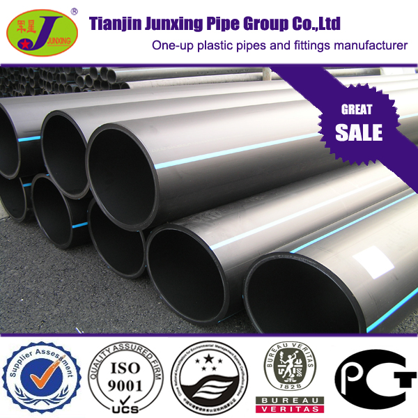 HDPE tube for water supply with ISO4427