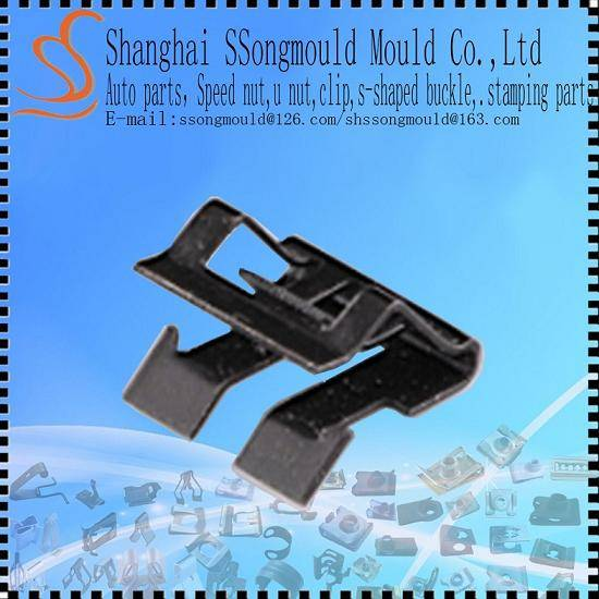Metal stamping spring clip for auto parts