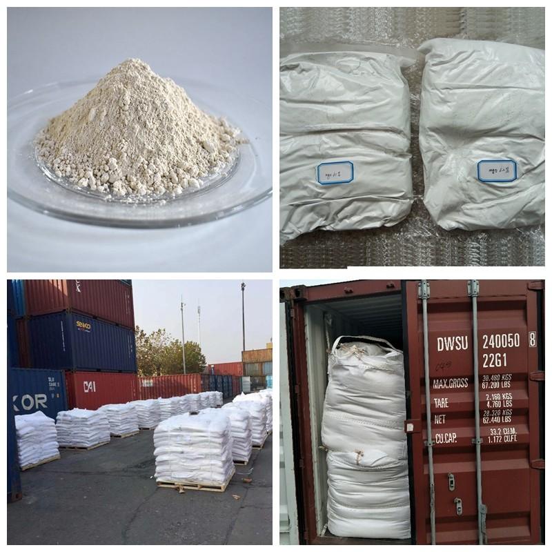 Magnesium Oxide (Caustic Calcined Magnesia)