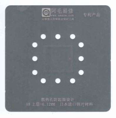 BGA Reballing Stencil Template Tin net for iphone A10/A9/A8 CPU
