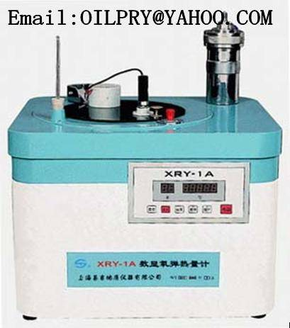 Oxygen Bomb Calorimeter (Digital displays)