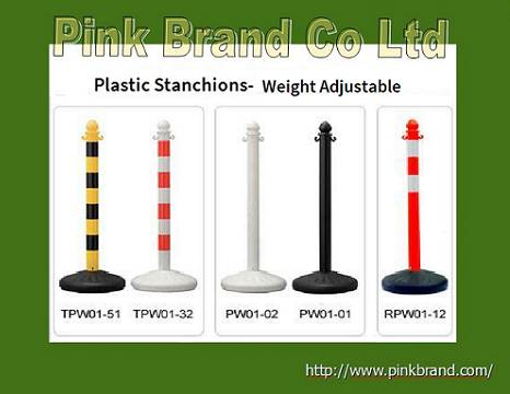 Plastic Stanchion with water fillable base