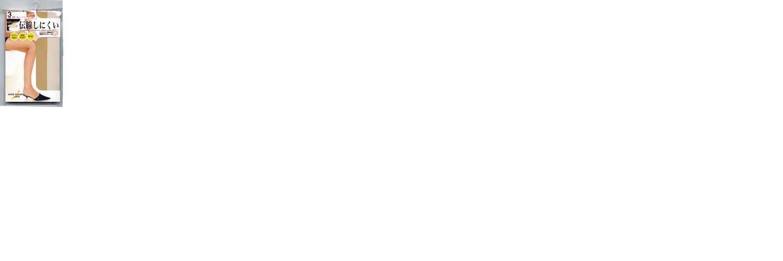 Run-proof type Pantyhose (3pairs in 1 package)