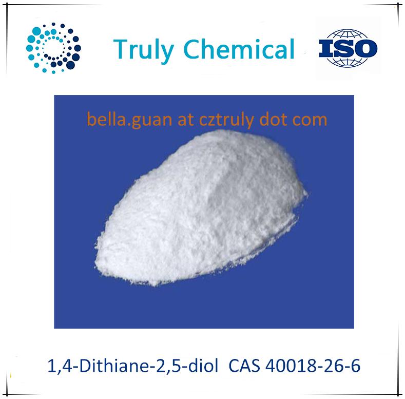 Emtricitabine inter 1,4-Dithiane-2,5-diol CAS 40018-26-6