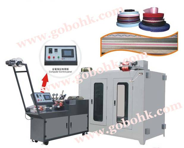 Machine for coating silicone on the fabric