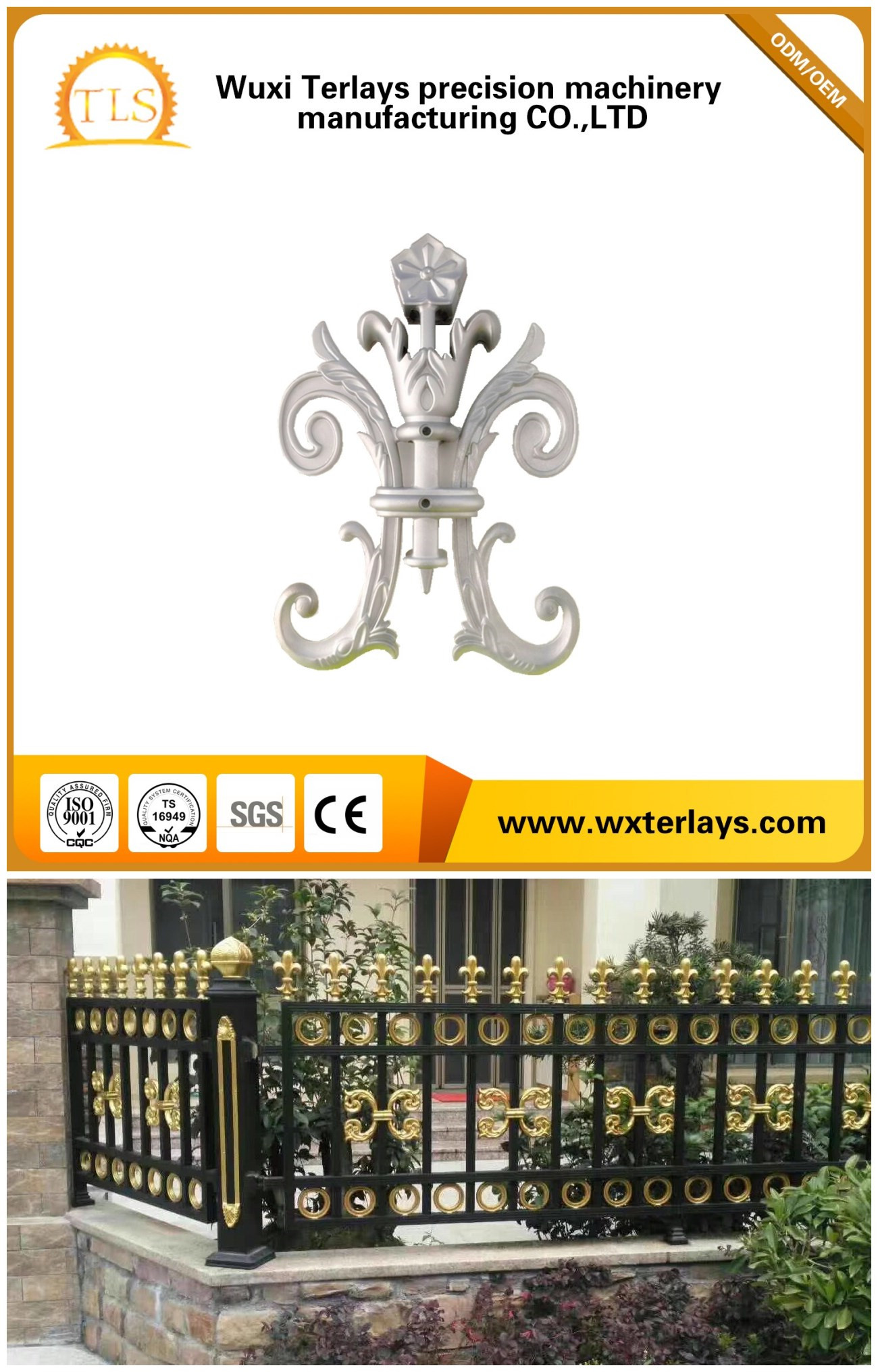 Aluminum balcony guardrail of die casting part