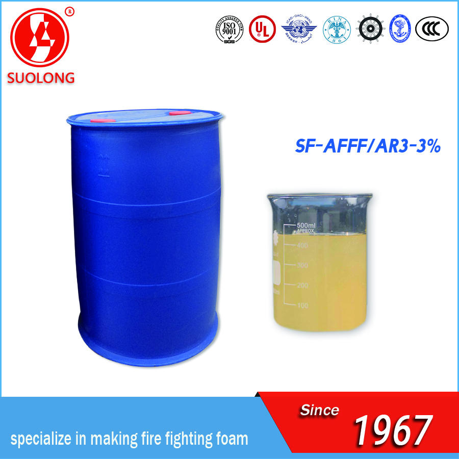 (afff/ar)Alcohol Resistant Aqueous Film Forming Foam Concentrate/afff fire fight foam