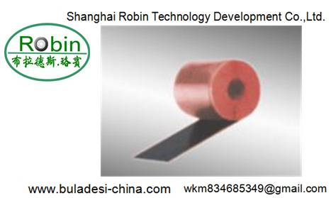 tire retreading materials-cushion gum