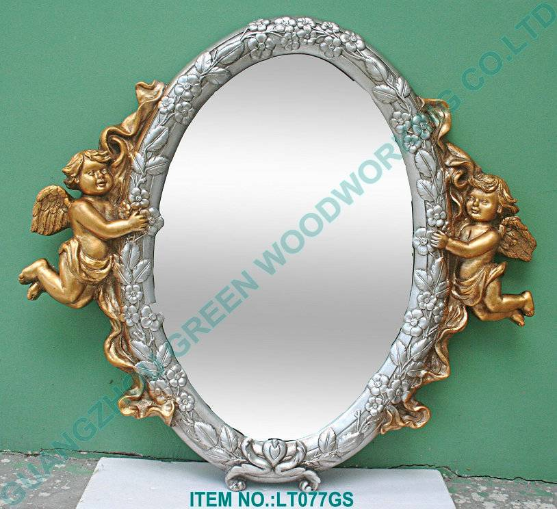 Art Mirror Frame