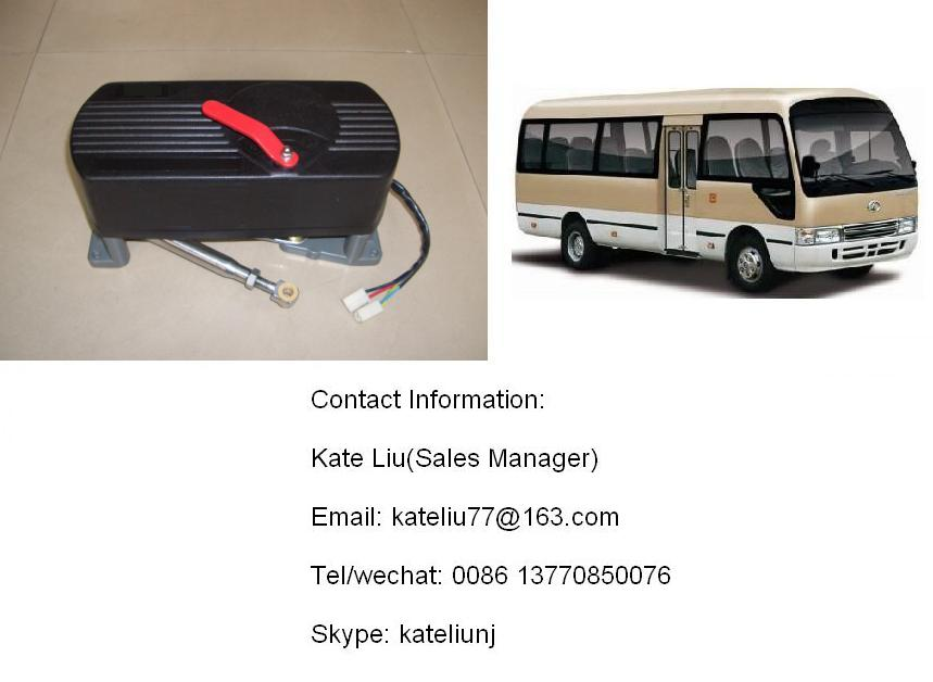 Electric folding bus door opener for city bus and mini bus(BDM100)
