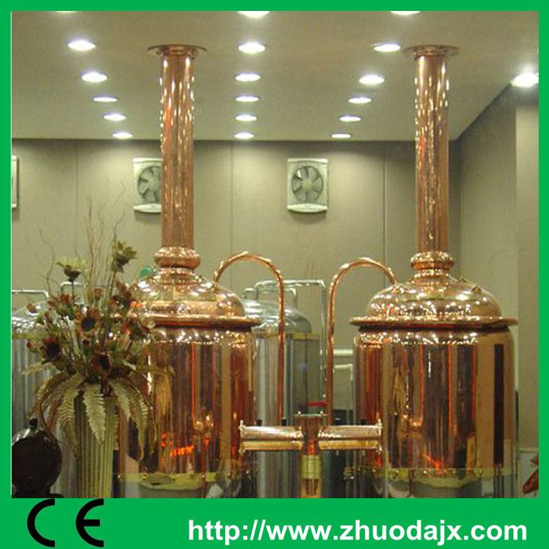 2015 alibaba hot products 200L beer brewing system,small pub from Chinese factory