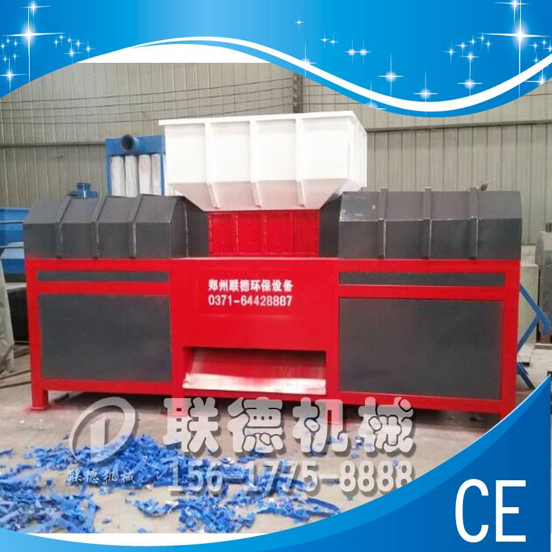 double shaft shredder machine with popular price