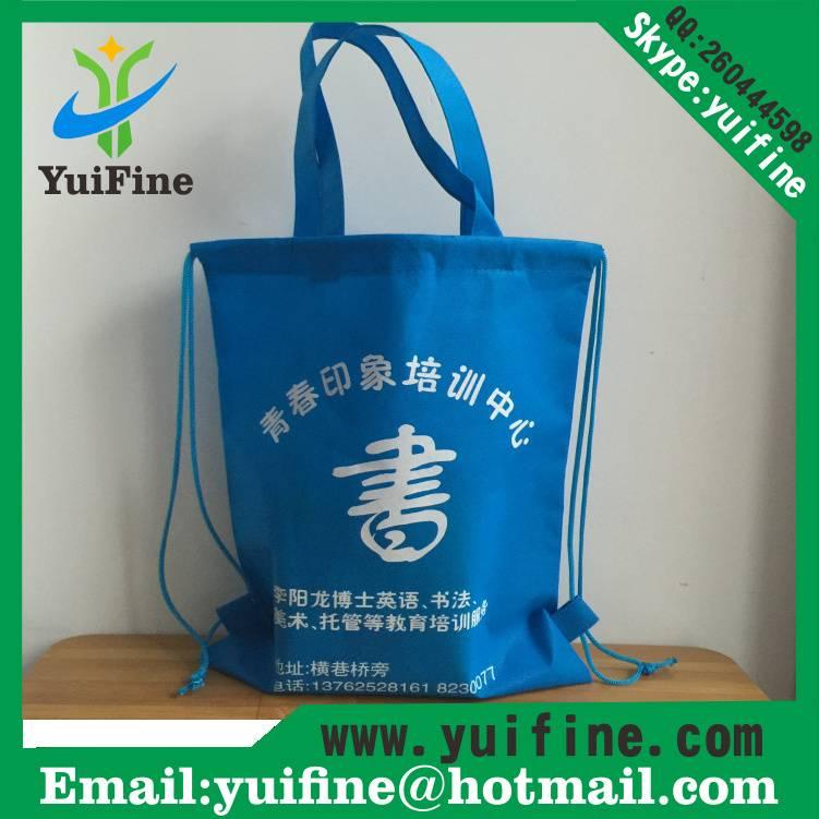 Drawstring Non woven bag with handle gift Bag Advertising Bag Customize LOGO Promotion nonwoven Bag