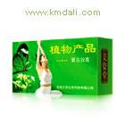 chinese folk recipe weight loss capsule