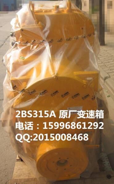 XCMG WHEEL LOADER ZL50G 2BS315A(D) transmission assy