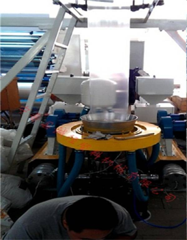 ABA Vertical Traction Rotary Film Blowing Machine
