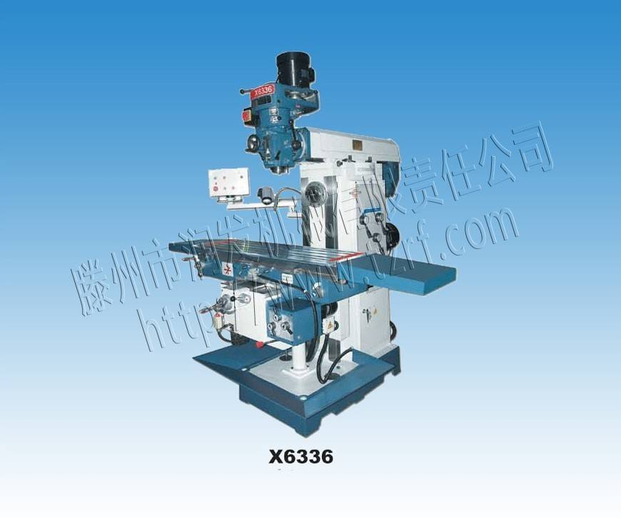 X6336 vertical and horizontal dual-purpose high-speed milling machine
