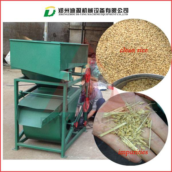 rice, soybean,wheat,corn,peanut stoning machine