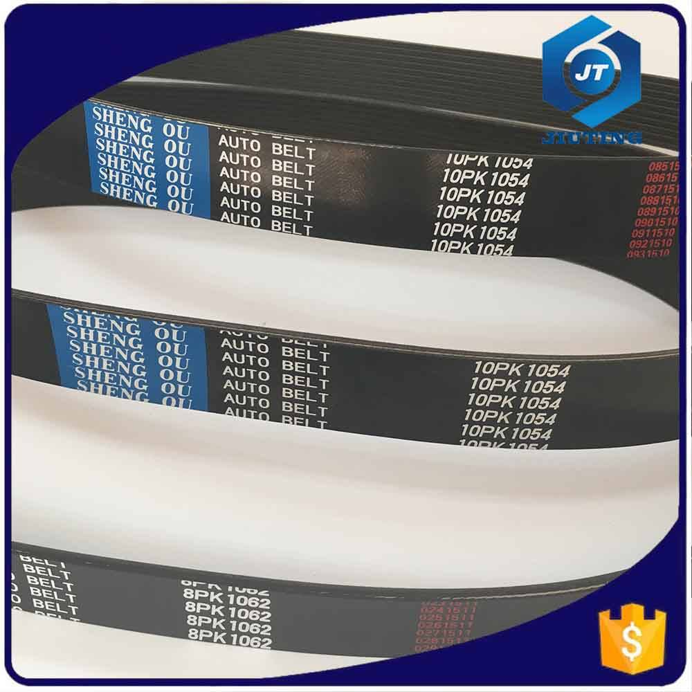 Top quality POLY V BELT/Ribbed V BELT/ 9PK2295