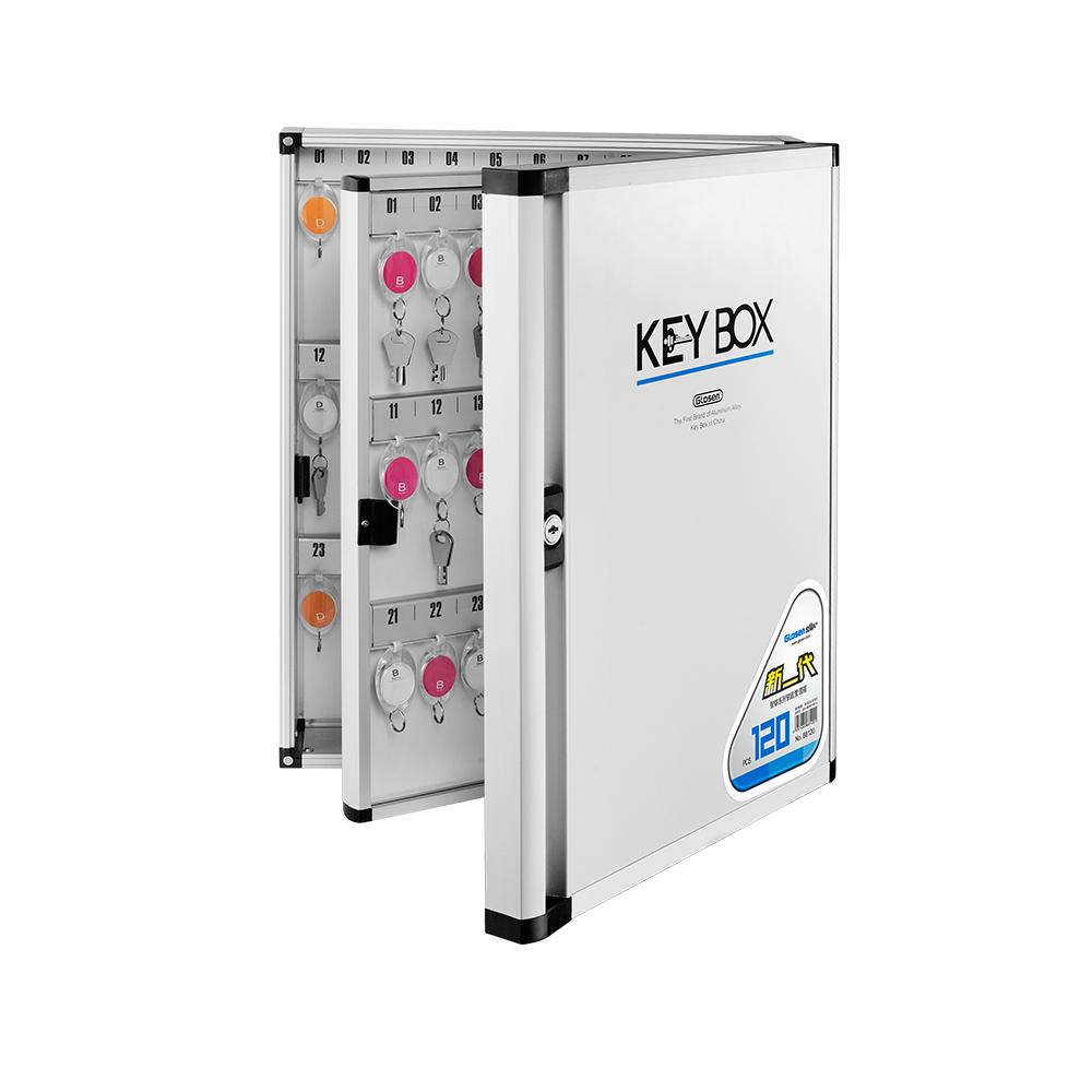 Glosen Wisdom Series 120 Keys Storage Aluminum Key Box B8120