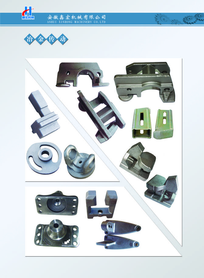 metallurgical transmission Castings OEM