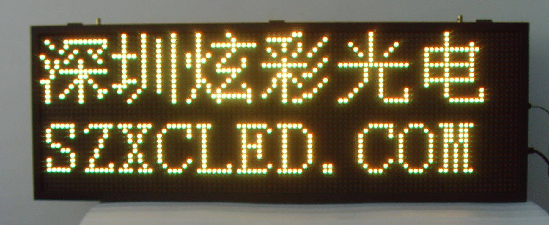 PH16-32*96 LED moving message sign (Y lamp)
