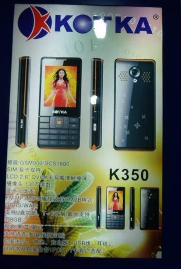 Dual Sim Standby Camera FM Bluetooth