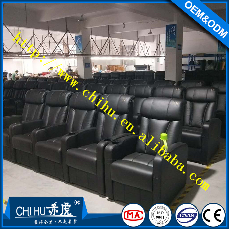 Manufacture high eng theme electric recliner cinema sofa