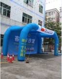 OEM Commercial Inflatable Advertising Tent