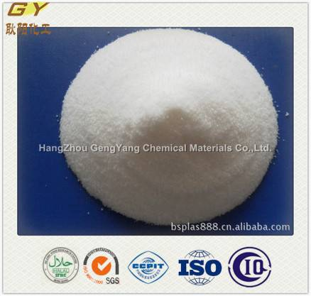 Distilled Monoglyceride E471 Gms Dmg Food Emulsifier