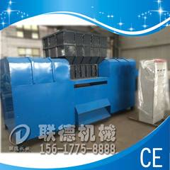 tire/rubber shredder machine customized by requirements