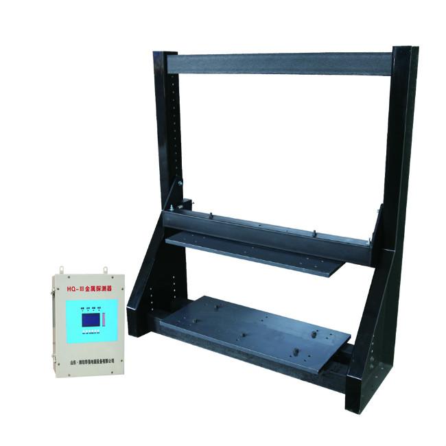 iron tramp metal detector