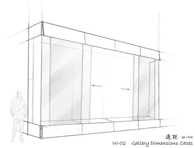 Museum Wall display cases -Gallery dimensions cases W-02