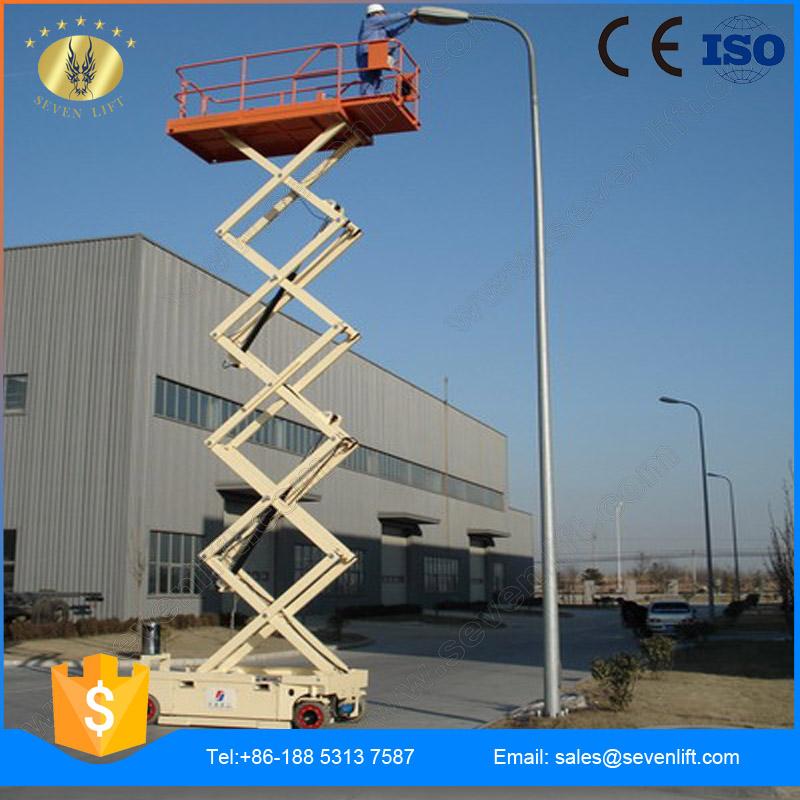 7LGTJZ Shandong SevenLift 12m supplier hydraulic self propelled scissor lift
