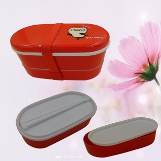 KHY025 double-layer plastic lunch box