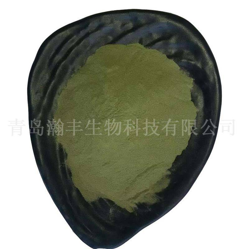 pet seaweed powder