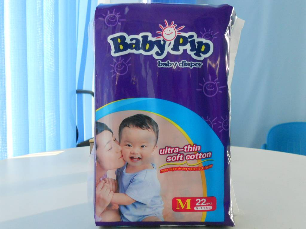 good quality baby diaper