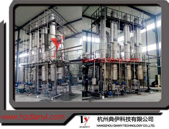 fish solution liquid falling film evaporator/external circulation evaporator/forced type evaporator