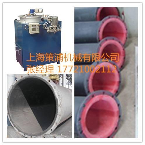 polyurethane pipe inner liner making casting machine