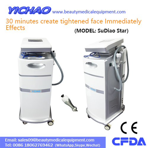 New Model Cheaper Beauty Personalize Tighten Skin Body Firming Machine