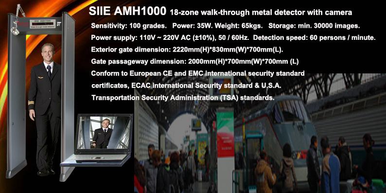 Walk-through metal detector gate, bomb detector, walk-through metal detector with camera